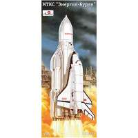 Space rocket Energia with Buran shuttle FREE SHIPPING