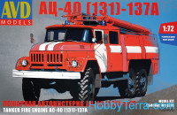 Tanker fire engine AC-40 (131) - 137A