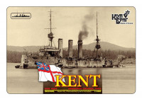HMS Kent Armoured Cruiser, 1903 (Full Hull version)
