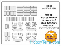 Mask 1/144 for Airport Service #2 (Zil-130x3kits and APPA-4), for Eastern Express kit