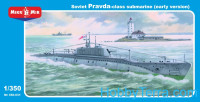 Pravda class Soviet submarine (early version)