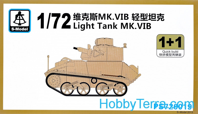 S-model  PS720019 MK.VIB light tank (2 sets in the box)