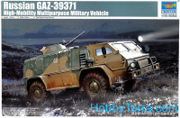 Russian GAZ 39371 High-Mobility military vehicle