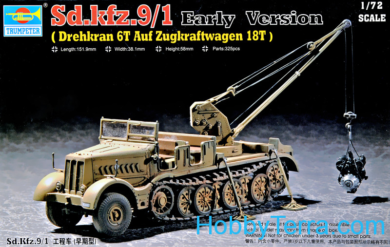 Trumpeter  07253 Sd.Kfz. 9/1 Early Version