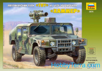 Hummer with TOW