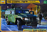 Russian armored vehicle GAZ-233014